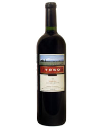 ������������ ���� ���� ���������� <br>Toso Sangiovese
