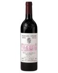 заказать Испанское Вино Вальбуена 5