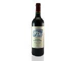 заказать Французское Вино Шато Фенелон