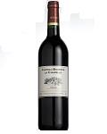 заказать Французское Вино Шато Бурбон ла Шапель