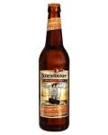 заказать Германское Пиво Штертебекер Бернштайн-Вайцен (янтарное)