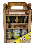 Пиво Набор Хиршбрау 1.500 л, (BOX) Beer Hirschbrau