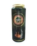заказать Германское Пиво Айхбаум Пилс