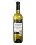 заказать Грузинское Вино Алазанская долина