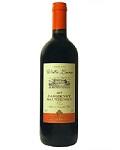 заказать Итальянское Вино Кастеллани Вилла Лючиа Каберне Совиньон