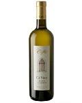 заказать Итальянское Вино Коффеле Кависко Соаве Классико