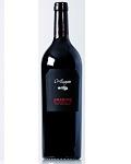 заказать Итальянское Вино Ка`Ругате Амароне Делла Вальполичелла