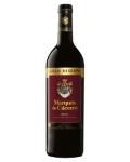 заказать Испанское Вино Маркиз де Касерес Резерва