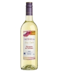 Вино Маркес де Касерес Сатинела Бланко 0.750 л, белое, полусладкое Wine Satinela Blanco Semidulce