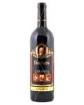заказать Испанское Вино Великий Гойа Резерва