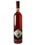 заказать Сербское Вино Варианта