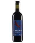 заказать Австрийское Вино Цанто Блауфранкиш